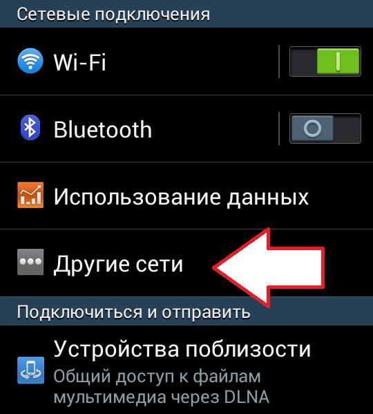 Как раздать Wi-Fi с телефона