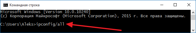 Как узнать какая у меня сетевая карта, название сетевой карты в Windows 7, 8, 10 и XP