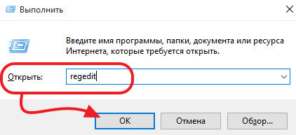 Что такое реестр в компьютере, реестр Windows 7, 10