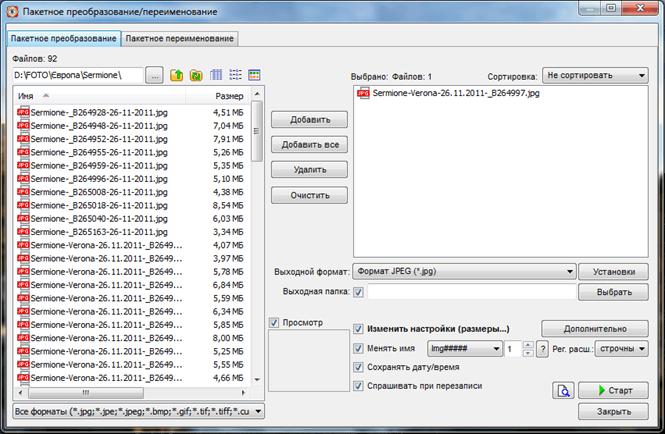 FastStone Image Viewer: детальный обзор программы
