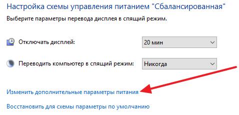 Гибернация в Windows 10: что это такое
