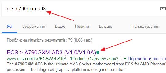 Сокет AM3 и AM3+: какие процессоры подходят