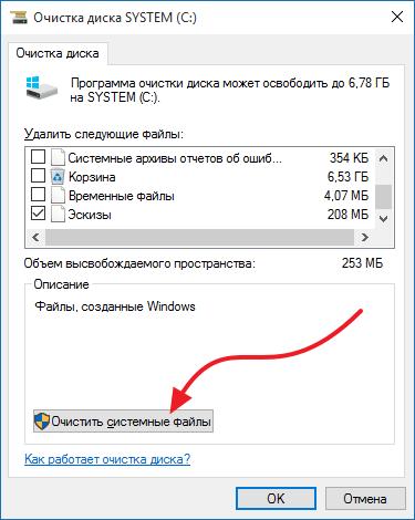Windows Old: что это за папка и можно ли ее удалить