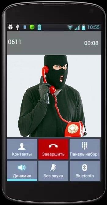 0611 что за номер звонит на Билайн