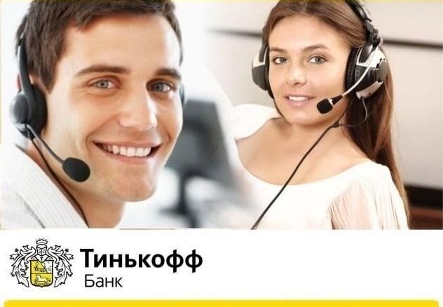 88007557536 что за телефон и организация