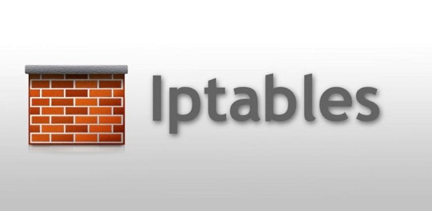 Базовая настройка iptables