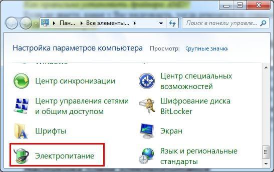 Что делать после установки Windows?