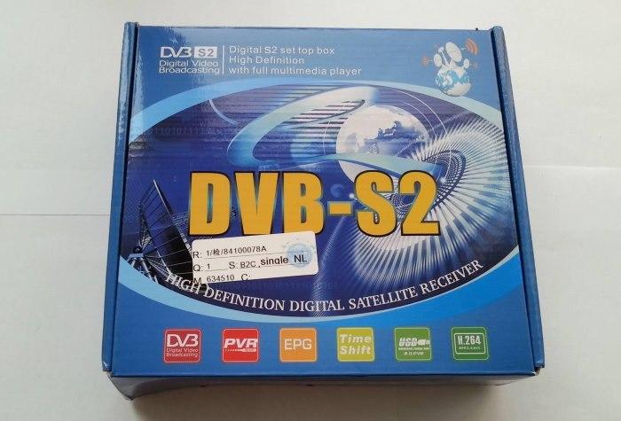 DVB-C, DVB-T2, DVB-T, DVB-S2 что это такое