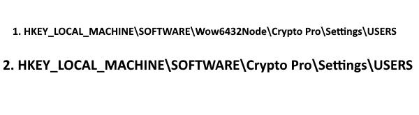 Этот сертификат содержит недействительную цифровую подпись — что делать?