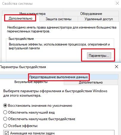 Инструкция по адресу «0x00000000» обратилась к памяти по адресу *. Память не может быть «written»
