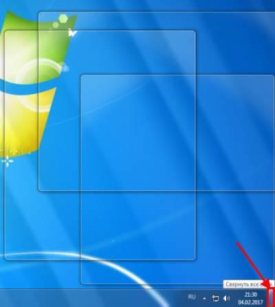 Как отключить Aero в Windows 7: 3 способа