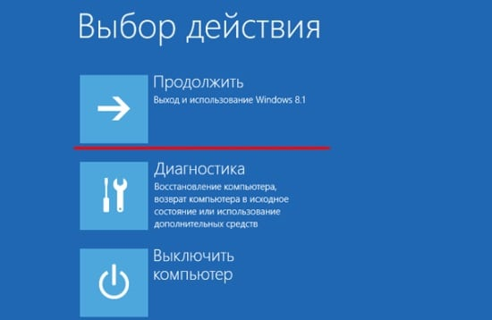 Как запустить безопасный режим в Windows 10, 8, 7 и XP?