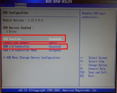 Как запустить Windows с флешки через БИОС?