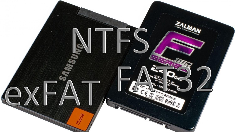 Какая файловая система лучше Exfat или ntfs?