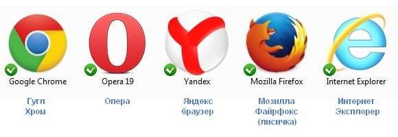 Не загружаются игры в Одноклассниках — что делать?
