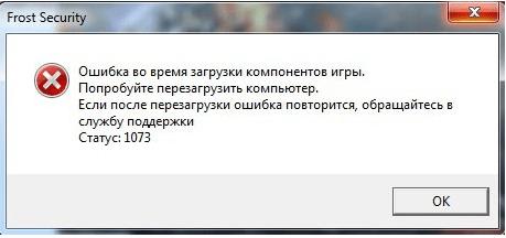Ошибка 1073 в 4game «Ошибка во время загрузки компонентов»