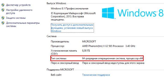Ошибка. Распространяемый пакет среды выполнения VC++ не установлен