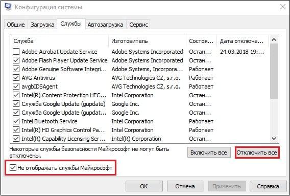 """Прекращена работа программы """"Проводник"""" в Windows 7 как исправить"""