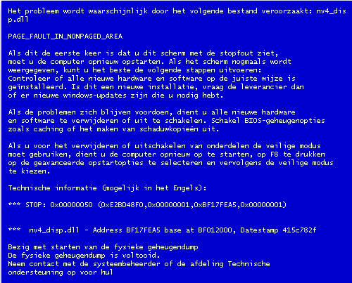 Stop ошибка 0x00000050 исправить синий экран Windows 7 и XP