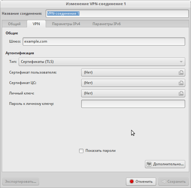 Установка и настройка OpenVPN на Debian 8