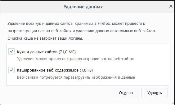 В настоящее время ваш браузер не распознает ни один из видеоформатов