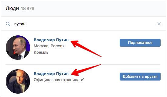 Вы не можете отправить сообщение этому пользователю, поскольку он ограничивает круг лиц, которые могут присылать ему сообщения в ВК
