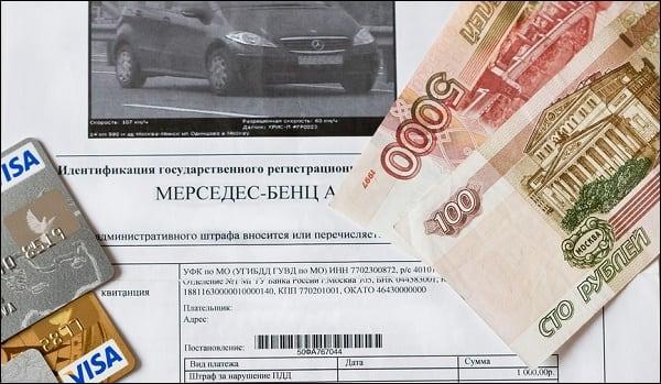 Заказное письмо Москва 74 от кого?