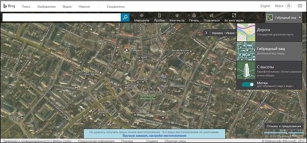 Как посмотреть со спутника на свой дом в реальном времени