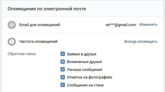 Как посмотреть удаленные сообщения в ВК