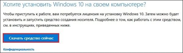 Накопительное обновление для Windows 10 Version 1709 ошибка 0x800f081f — Решение