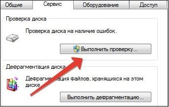 Программа DiskPart обнаружила ошибку