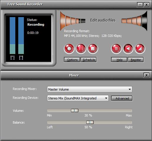 Программа для записи голоса