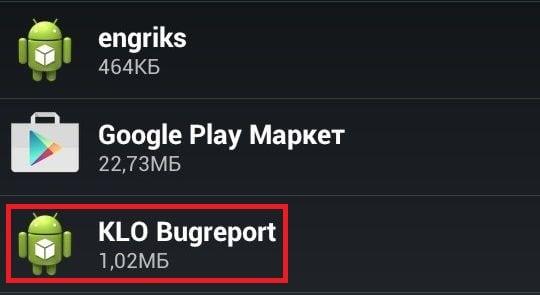 KLO Bugreport что это за программа