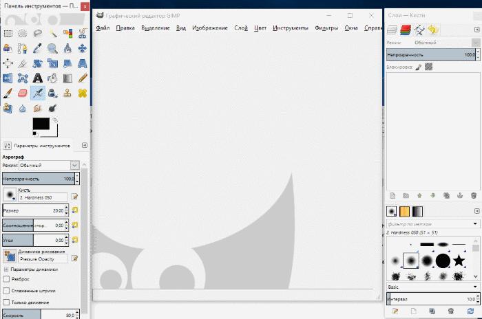 Лучшие программы для рисования артов на компьютере