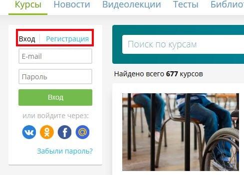 Infourok ru авторизоваться как ученик стархит безработный тарасов дмитрий экономит на дочке
