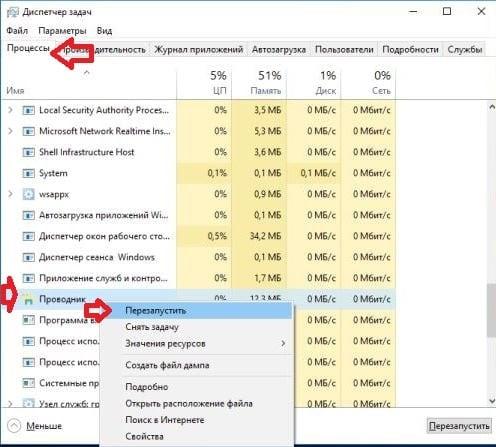 Как убрать Панель задач поверх всех окон в Windows 10