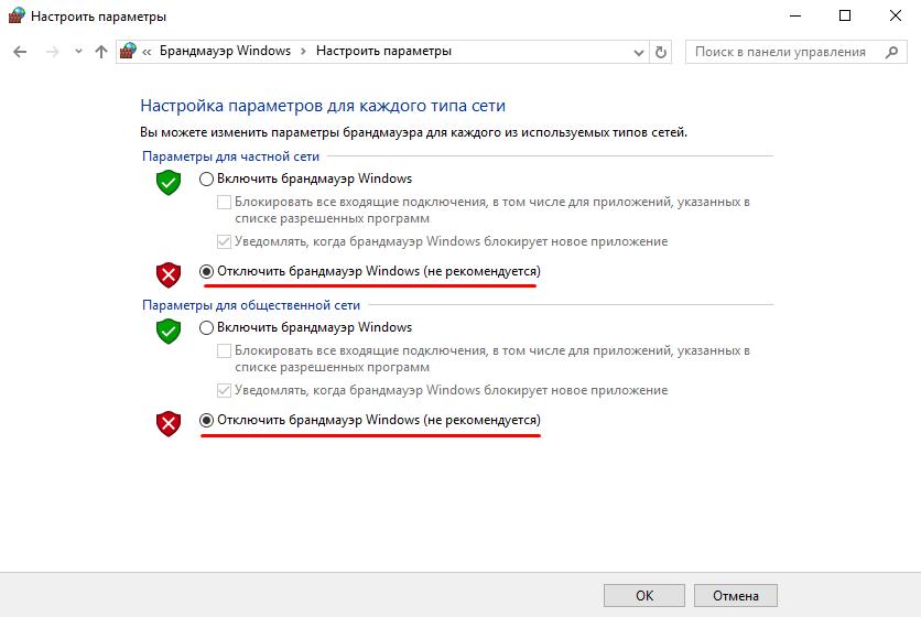 Исправить ошибку connectionfailure в Яндекс браузере