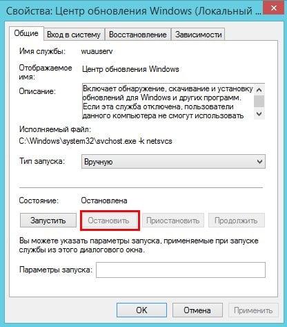 Ошибка c0000145 application error в Windows 7, как исправить
