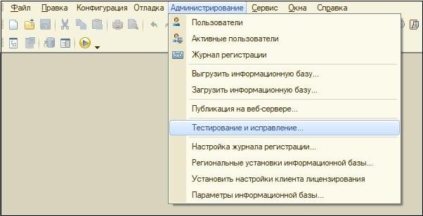 Ошибка при выполнении запроса POST к ресурсу /e1cib/logForm
