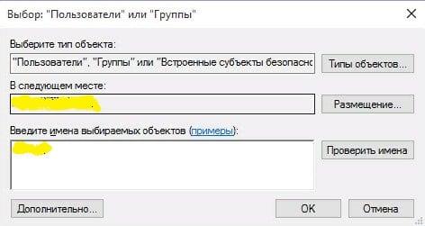 Не удается найти (файл). Проверьте, правильно ли указано имя, и повторите попытку. Решение