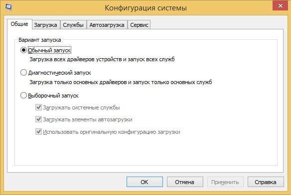 Ошибки при загрузке LocalizedResourceName=@%SystemRoot%system32shell32.dll