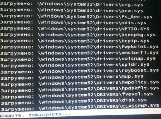 CLASSPNP.SYS не грузится в безопасном режиме Windows 7