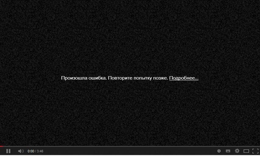 Как исправить ошибку html5 в видеоплеере