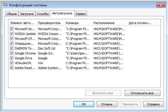 Компьютер загружается долго при включении как исправить