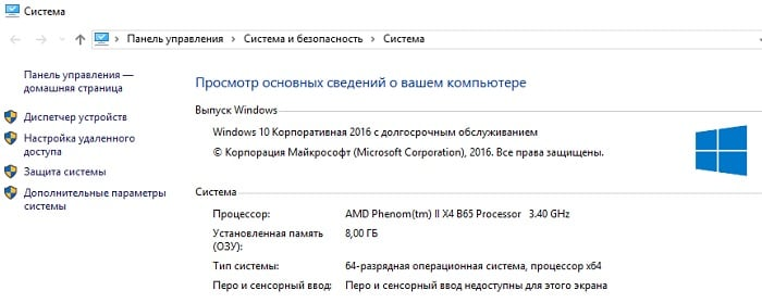 Ошибка при запуске приложения 0xc000009a