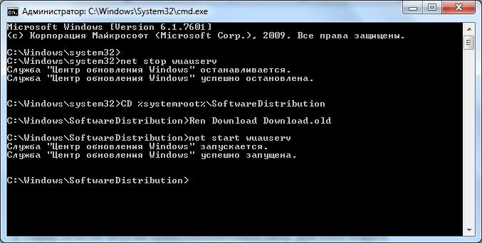 Ошибка 0x80070017 при установке Windows 7 как исправить