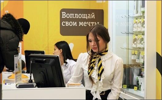 Как отключить услугу Есть контакт в Билайн