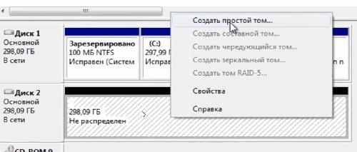 Внешний жесткий диск не отображается в моем компьютере