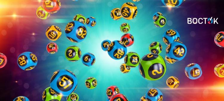 азартные лотереи интернет казино Русский Восток